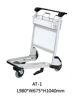 Aluminum airport luggage trolley