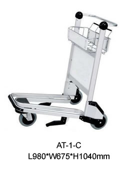 AT-1-C, airport trolley